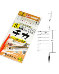 Jigging Rig, Special Weighted Assorted Hook – Line art